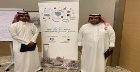 توجيه وإرشاد جامعة الملك سعود يشارك في ورشة عمل مشروع مبادرة تطوير برامج تحفيز التحصيل الأكاديمي والمهني