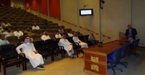 """معهد النانو ينظم محاضرة """"مطياف الكتلة الأيونية الثانوية (SIMS) والمطياف الإلكتروني (XPS) أدوات متقدمة لتوصيف السطوح"""""""