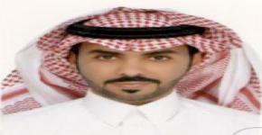 الفالح مديراًً لمكتب مدير المركز