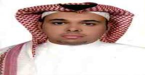 الأستاذ ياسر يحيى القحطاني مدير لإدارة معهد التصنيع المتقدم