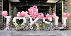 التظاهرة الوردية
