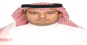الدكتور زياد الخثلان يحصل على شهادة تقدير من الناشر الدولي Bentham Science Publishers