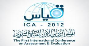 KSU Professor Dakheel Al-Dakilallah to play integral role in international Education Conference