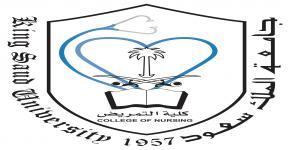 لجنة التدريب والامتياز بكلية التمريض تنظم الدورة التعريفية الثانية عشر لسنة الامتياز لطالبات المستوى السابع والثامن