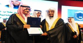 Governor of Riyadh visits KSU and officiates at gradation ceremony