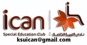 KSU Special Education Club holding exhibition to address problems of special needs students