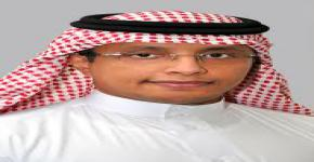 سعادة الدكتور عبدالعزيز أبانمي أستاذاً مشاركاً