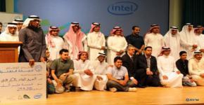 Three KSU students meet with success in 2012 Intel Challenge Saudi Arabia