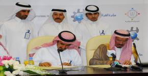 KSU collaborate with Jeraisy Group for more internship of his students