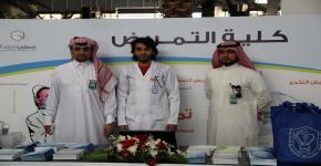 كلية التمريض تشارك في البرنامج التعريفي للكليات الصحية ممثلة بنادي التمريض