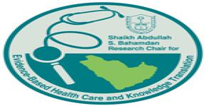 Extended Systematic Review Course is being offered by the KSU College of Medicine