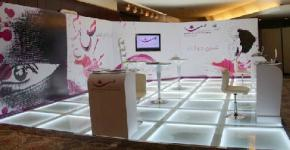 KSU Women's Health Chair participates in WOMEEX exhibition