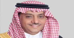 برعاية معالي مدير الجامعة الجمعية السعودية لهشاشة العظام تعقد مؤتمرها العالمي الثاني