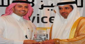 الجامعة تحصد جائزة الشرق الأوسط للتميز في المبادرة الإلكترونية