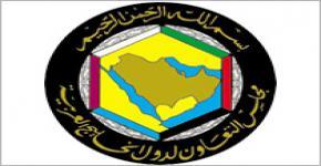 المؤتمر الأول لكليات إدارة الأعمال بجامعات دول مجلس التعاون الخليجي