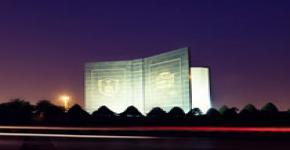 جامعة الملك سعود تعتمد إنشاء مبنى مركز الوثائق بالمدينة الجامعية