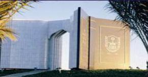 فتح باب الترشيح لمنصب عميدي معهد اللغة العربية ومعهد التصنيع المتقدم