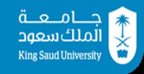 كلية التمريض تقيم اللقاء التعريفي لطالبات الدراسات العليا