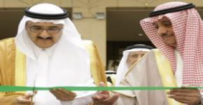 وزير الشئون البلدية والقروية يرعى حفل كلية الهندسة بمناسبة مرور خمسين عاما على إنشائها