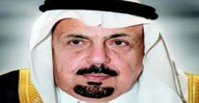 معالي وزير التعليم العالي يرعى حفل تكريم الفائزين بجائزة  جامعة الملك سعود للتميز العلمي