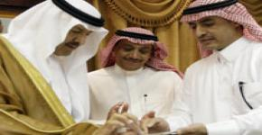الامير سلطان بن سلمان يدشن مشروع كلية السياحة والأثار