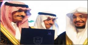 الامير خالد بن بندر رعى حفل تخرج الدفعة ( 52 ) من طلاب الجامعة