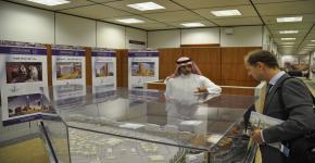 برايس ووترهاوس كوبر تطلع على تجربة جامعة الملك سعود الوقفية