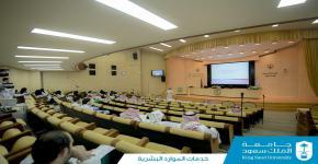 Developing Orientation Program at KSU Medical City