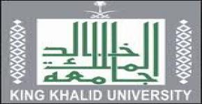 وفد من جامعة الملك خالد يزور إدارة علاقات الموظفين