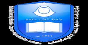 كرسي الشيخ عبدالله بن سالم باحمدان لأبحاث الرعاية الصحية والتطبيق العملي للمعرفة يشارك بورقة علمية في مؤتمر كوكراين التاسع عشر