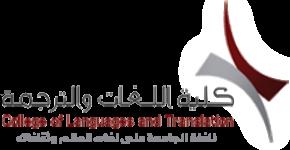 تمديد الاعتماد الدولي لبرنامج اللغة الإنجليزية لأربع سنوات