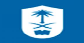 مجموعة من القرارات الإدارية  بعمادة هيئة التدريس والموظفين
