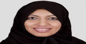 KSU Researcher Dr. Lubna Al-Ansary attends 20th Cochrane Collaboration Colloquium in New Zealand