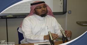 """أفكر يناقش : """" التطور المهني في السعودية: منظور بحثي """""""