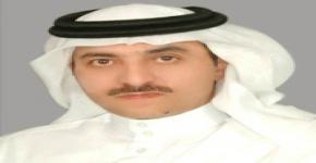Saudi Conference on Accounting and Auditing held at King Saud University