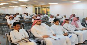 انطلاق فعاليات الملتقى المهاري في كلية المجتمع بجامعة الملك سعود