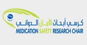 Medication Safety Research Chair leads effort against costly mistakes