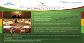 Medication Safety Chair to host international experts at scientific meeting in Riyadh