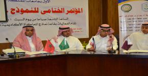 Syria hot topic for KSU's Model Arab League