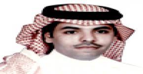 تعيين الأستاذ / محمد بن مقرن المقرن نائباً لمدير إدارة الخدمات الإلكترونية