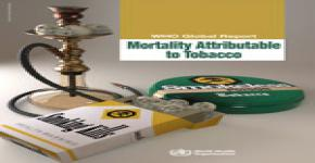 KSU leaders, students again say no to use of tobacco