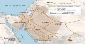 KSU's Dr. Fahad Al-Otaibi offers new perspective on Nabataean history