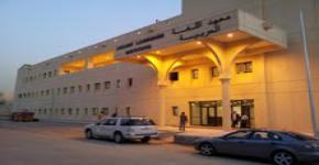Three-story Arabic Language Institute building planned for KSU main campus