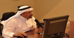 Dean Hassan Mathkour Meets with CCIS Faculty