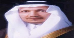 سعادة الأستاذ الدكتور عبدالعزيز الرويس يرفع شكره وامتنانه للمليك قائلاً: الثقة الملكية الكريمة الغالية وسام شرف يعتز به أي مواطن