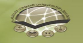 بوابة قبول إلكتروني موحدة للطلاب بجامعات (الملك سعود ، سلمان بن عبدالعزيز ، شقراء ، المجمعة) للعام الدراسي 1433/1434هـ
