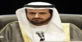 وزير التجارة والصناعة يفتتح المؤتمر السعودية للمحاسبة والمراجعة بجامعة الملك سعود