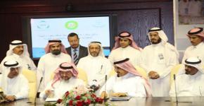 اتفاقية تعاون  بين جامعة الملك سعود والهيئة السعودية للمواصفات والمقاييس والجودة لتحقيق برنامج مشترك يركز على سلامة المركبات وأجزائها
