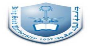 وظائف معيدين ومعيدات و محاضرات شاغرة بقسم الجغرافيا بجامعة الملك سعود
