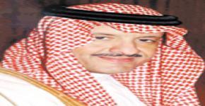 كرسي الأمير سلطان بن سلمان في السياحة والآثار بالشراكة مع المؤسسة السعودية للأشغال الإلكترونية ينظم دورة في تطبيقات برنامج أوبرا و برنامج مايكروس
